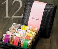 あじろ籠BOX12種類